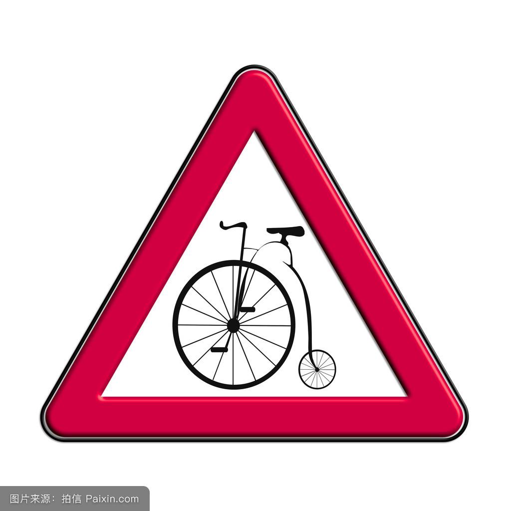 硹b.�ke�/d�/k9�h�`�Xi_�%ba�o attenzione罗索ciclisti任�%