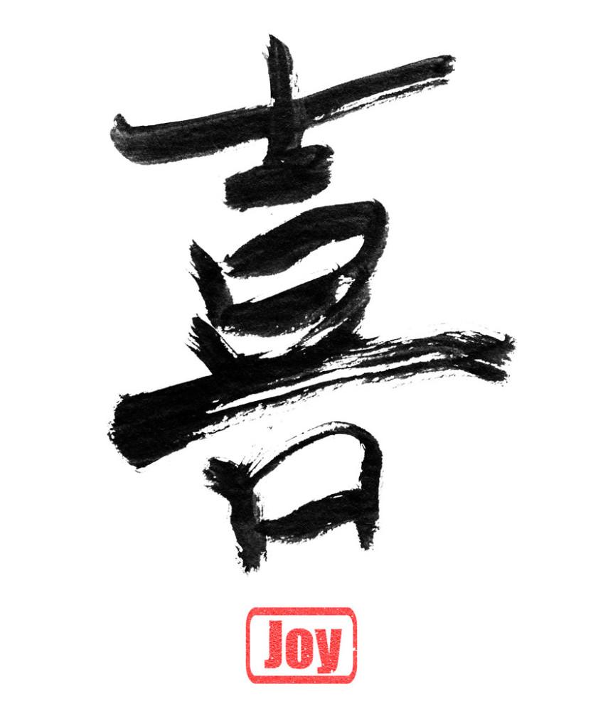 纹身文字图案v纹身展示综述室内设计参考文献分享图片