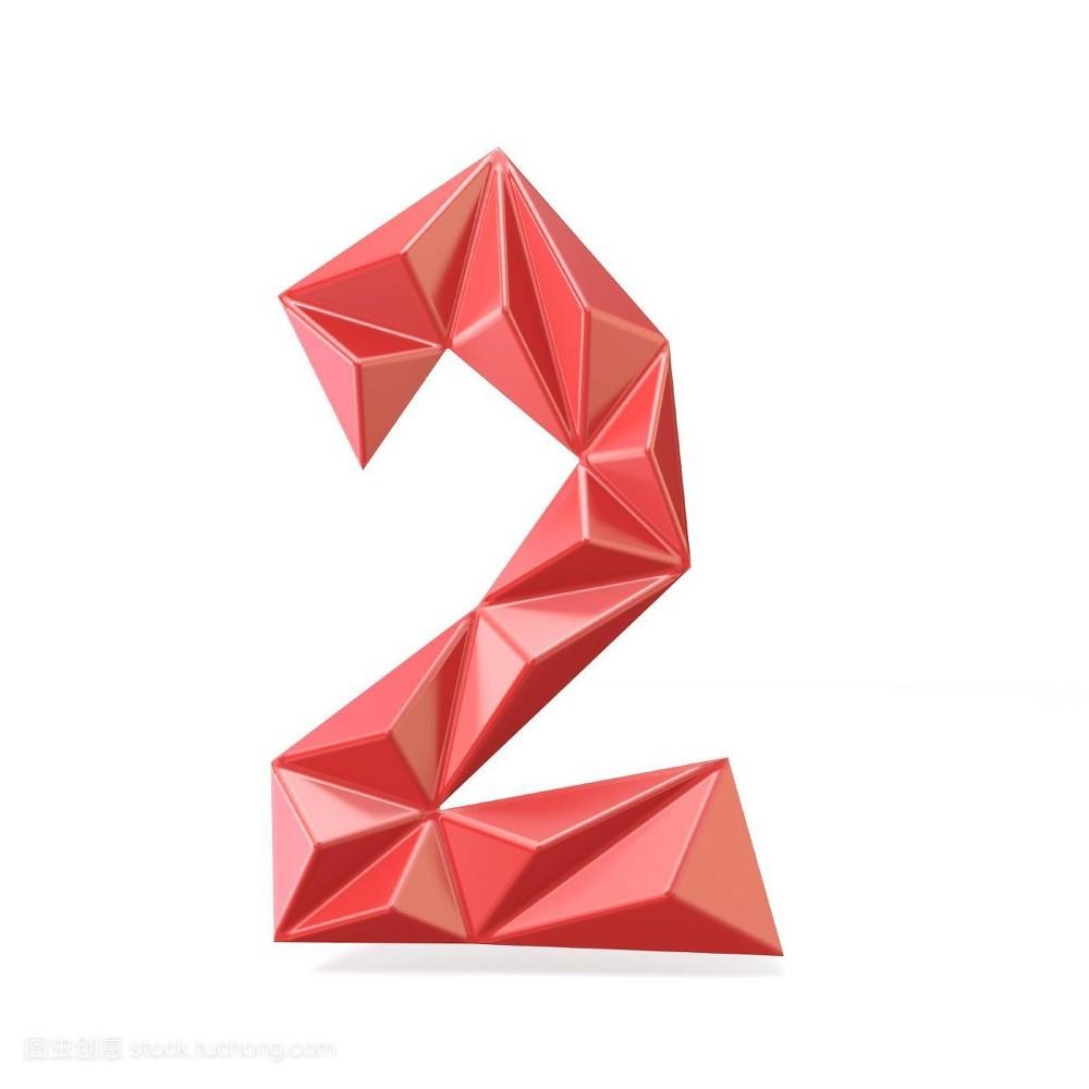 式样,不规则碎片,数字,标志,阿拉伯数字,三棱镜,不规则,扭曲,几何图案图片