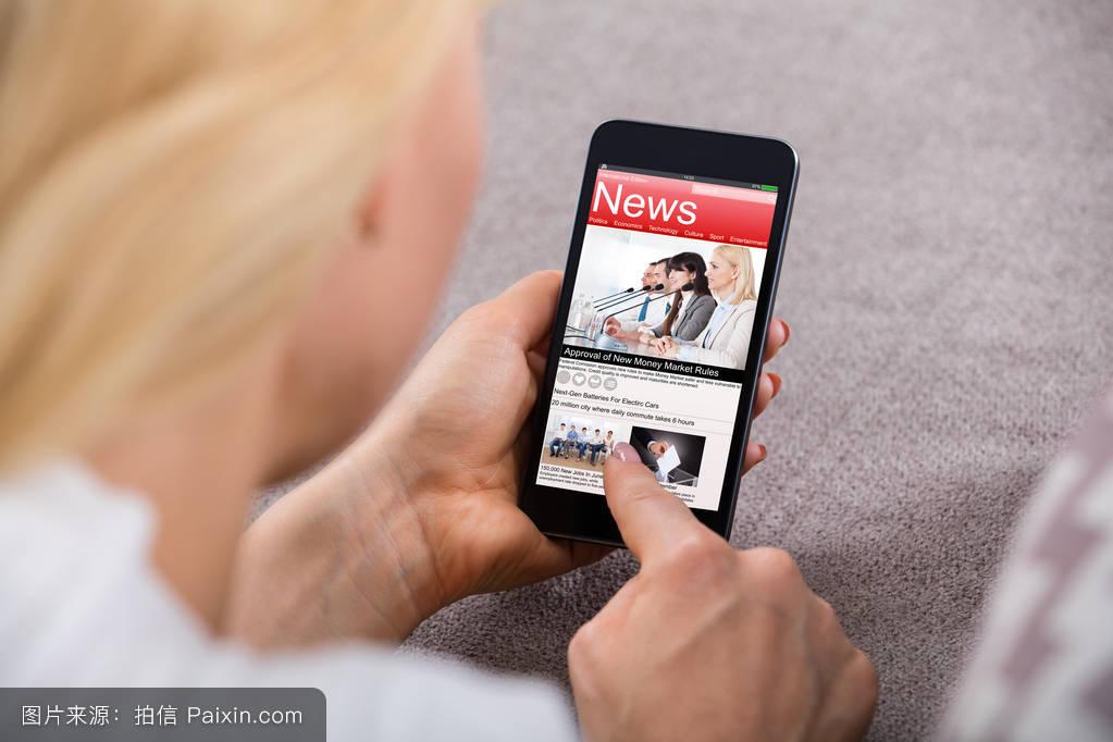 关于手机的最新资讯_女人对手机阅读新闻