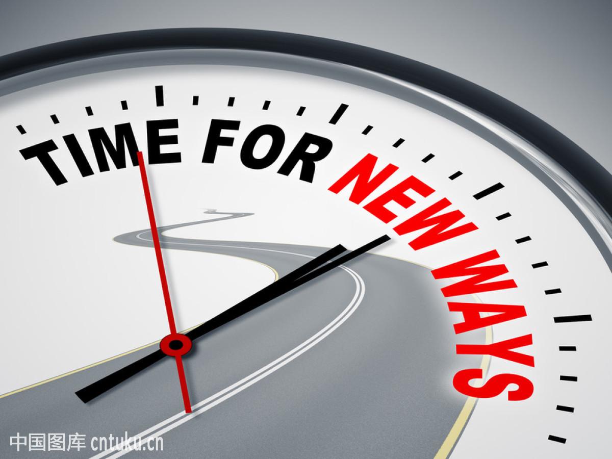时间_新方法的时间
