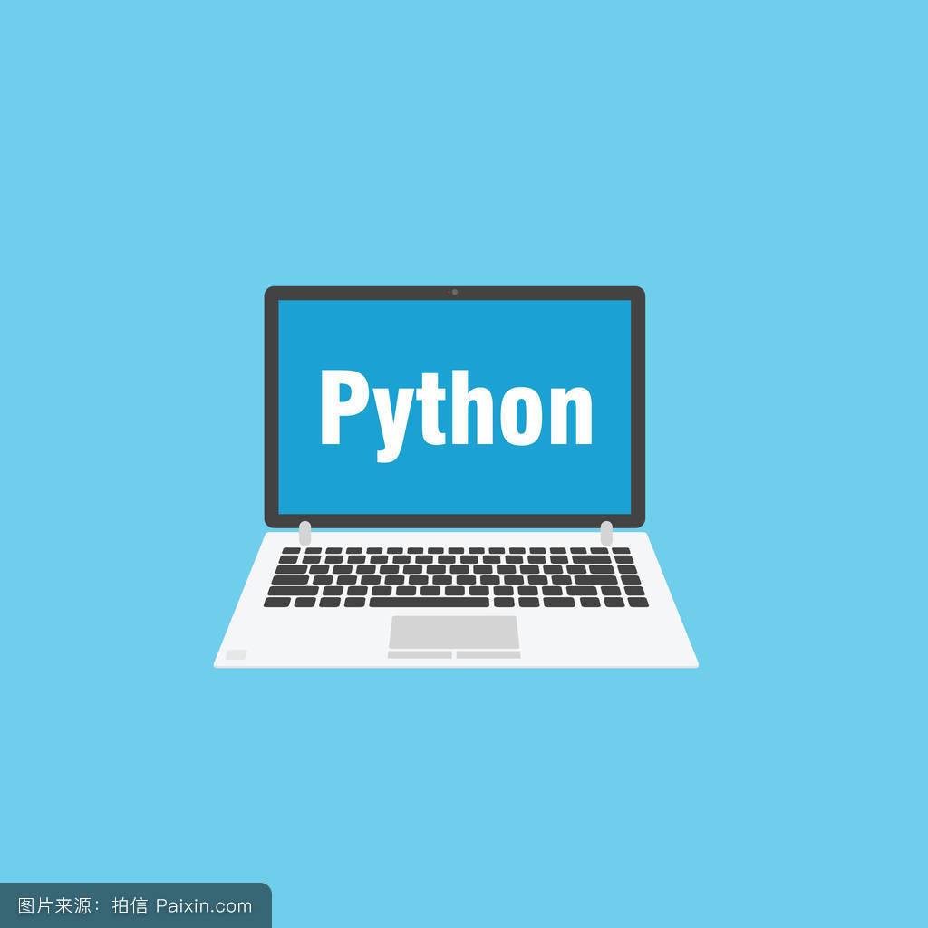 灰色笔记本电脑编程.python语言