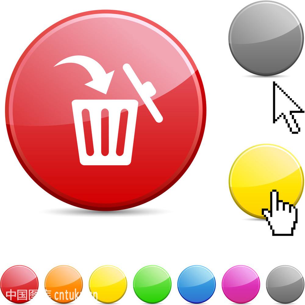 下载囹�!_删除按钮囹 !_立即下载按钮appstore_删除按钮透明