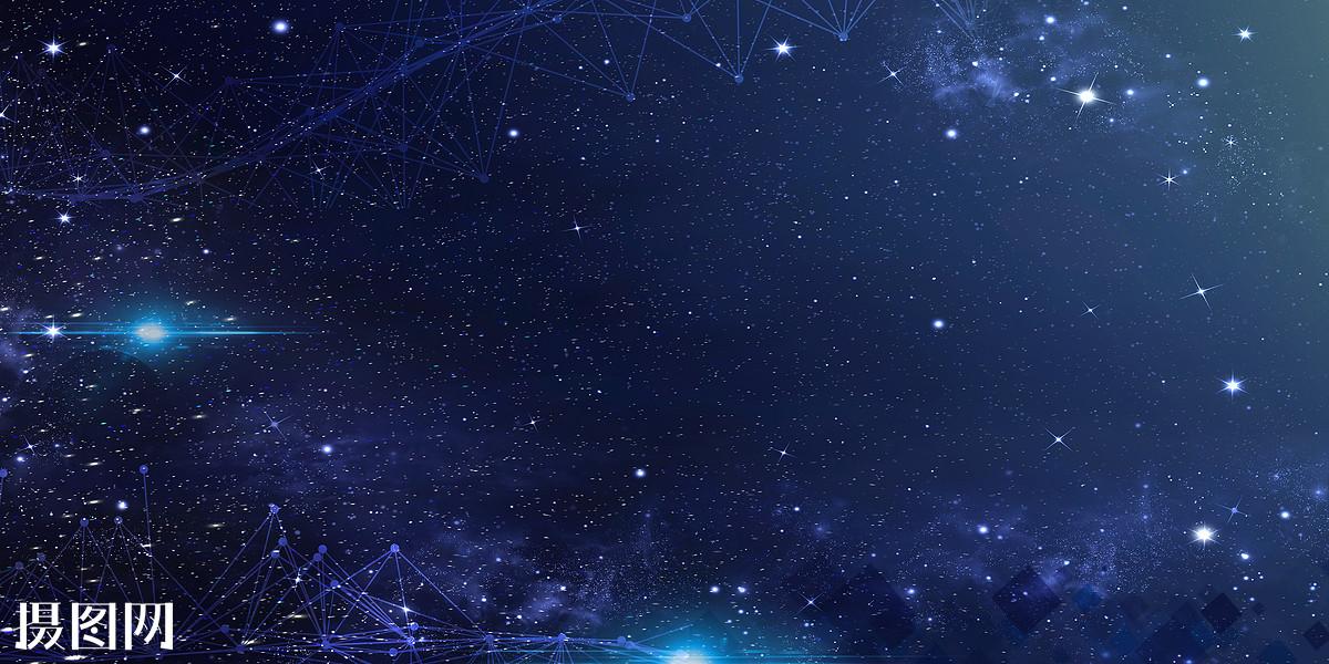 科技星空背景图片