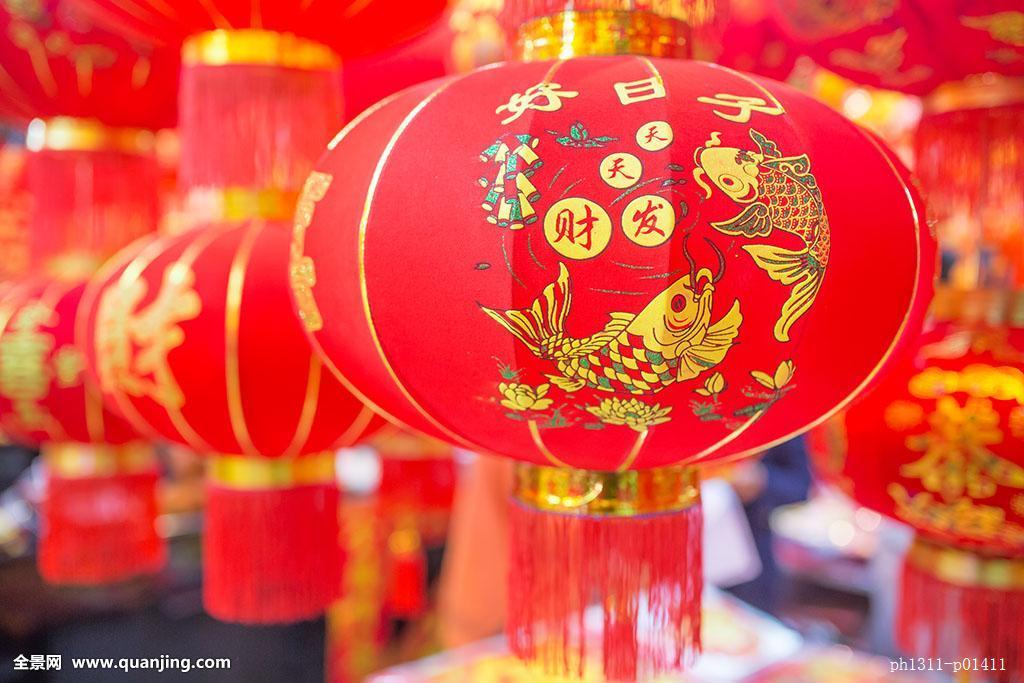中国风,亚洲,中式的,中式,节日,庆祝,喜庆,春节,过年,年货,灯笼,灯,红图片