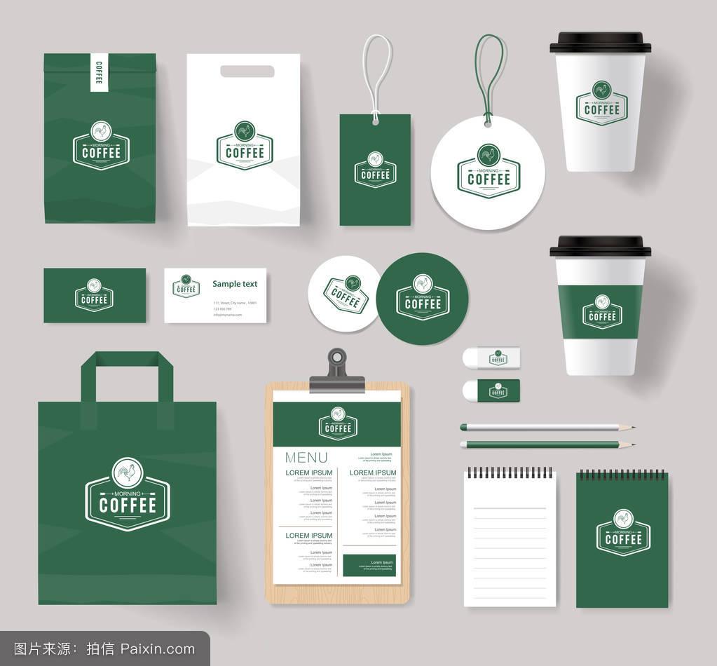 卡片,编辑,咖啡,白色,喝,包装,棕色的,创造性的,建筑,袋,文具,设计,风图片