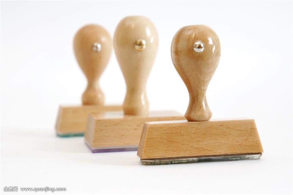 权威�y`iyd�y�d_办公室,木头,排,不同,管理,测验,检查,测试,样品,权威,察看
