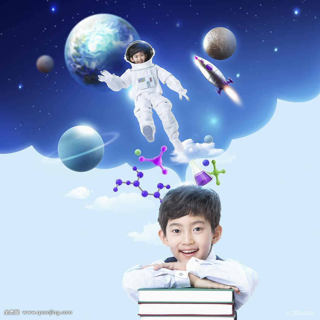情感,计划,科学,救助,喜悦,梦想,男性,男孩,亚洲人,两个人,火箭,未来图片