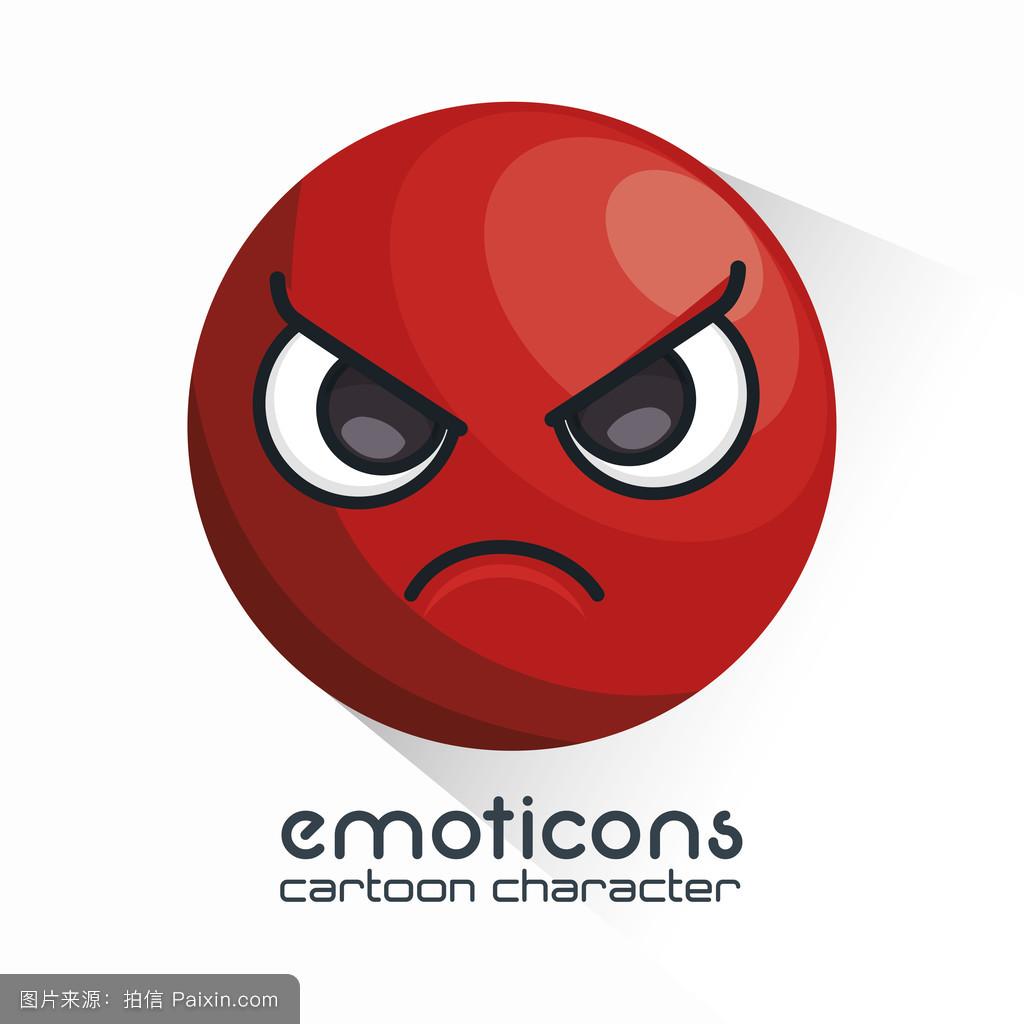 表情大全 emig表情图标 > 彩色表情图标图片  qq表情矢量图__网页小图片