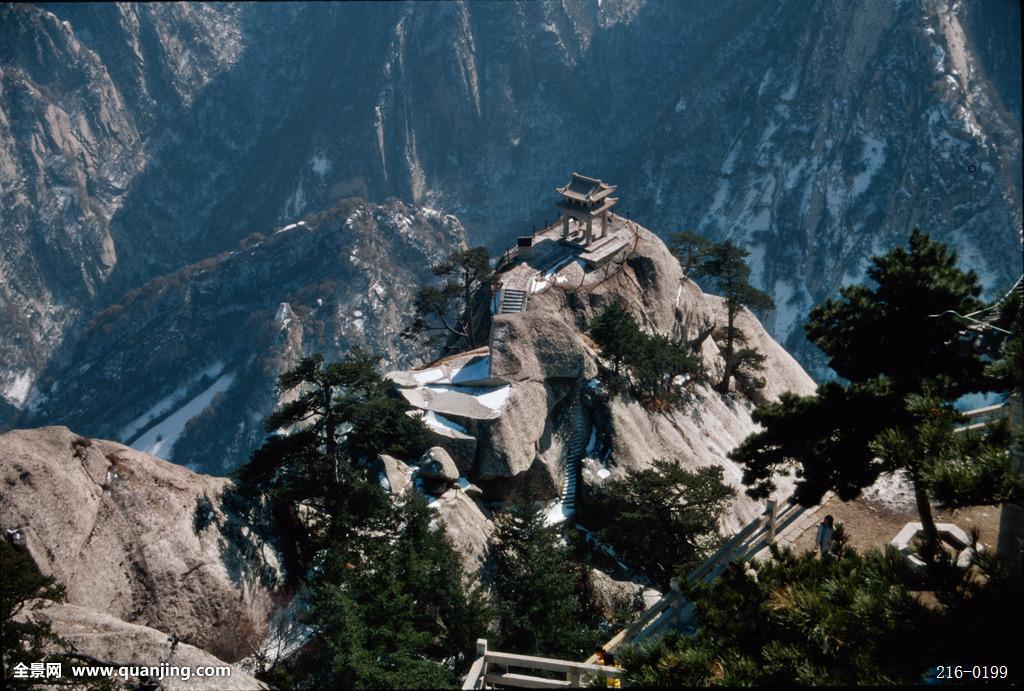 陕西华山,下棋亭,中国摄影师图片