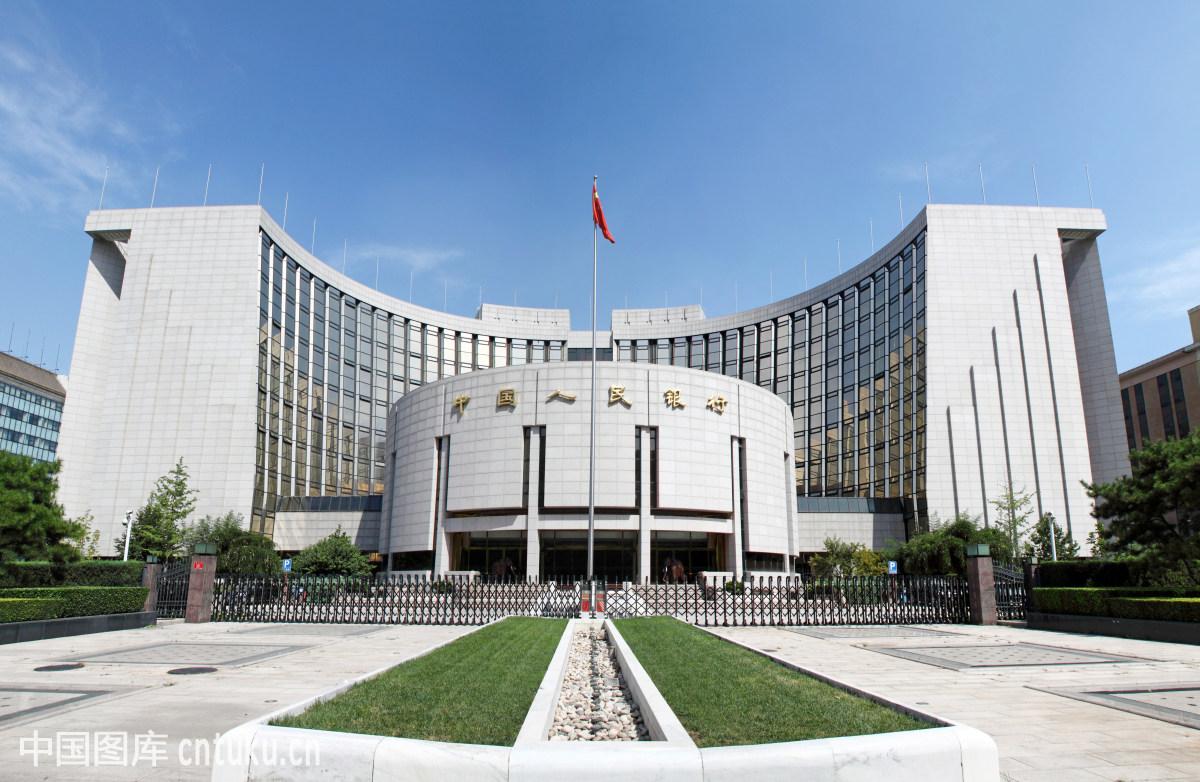 北京城市建筑中国人民银行图片