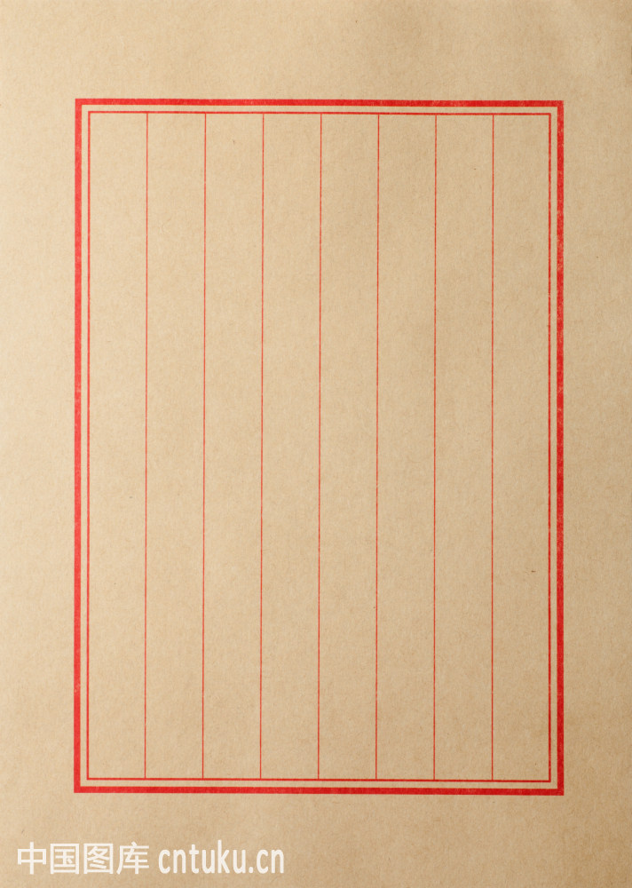 空白的复古信纸图片