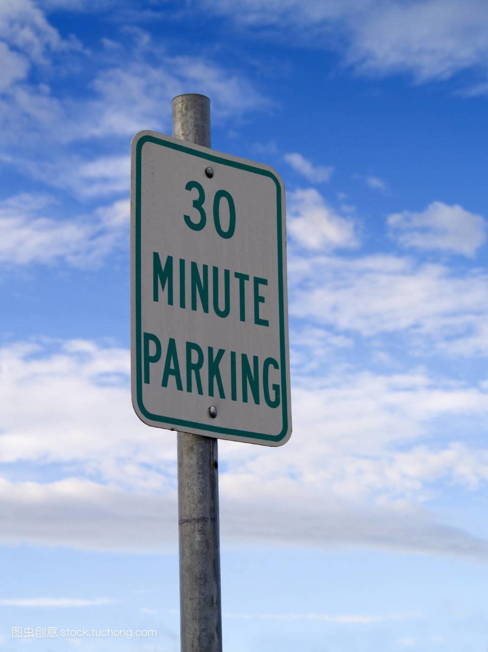 标志,发信号,信号,旌旗灯号,公园,三十,停车,警告,广告牌,消息,礼物图片