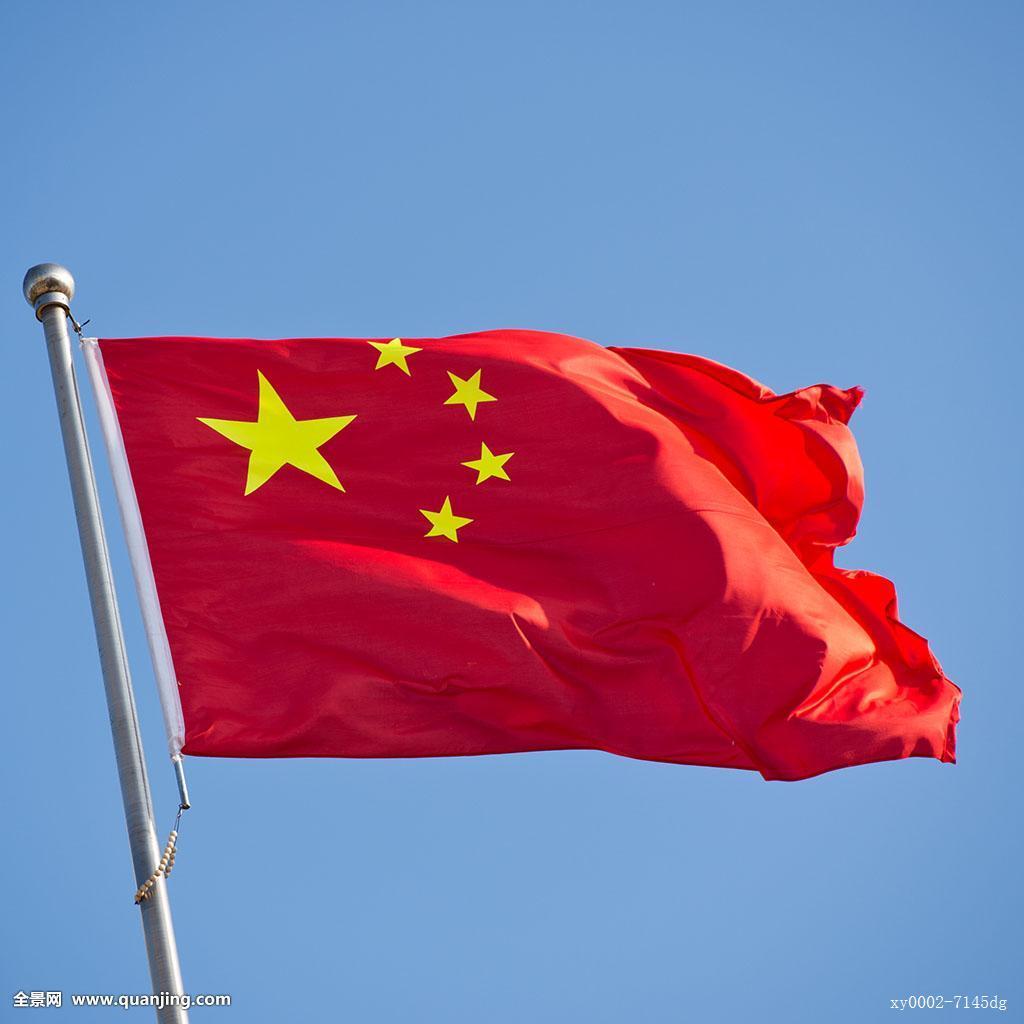 五星红旗上的五颗星星分别代表什么高清图片