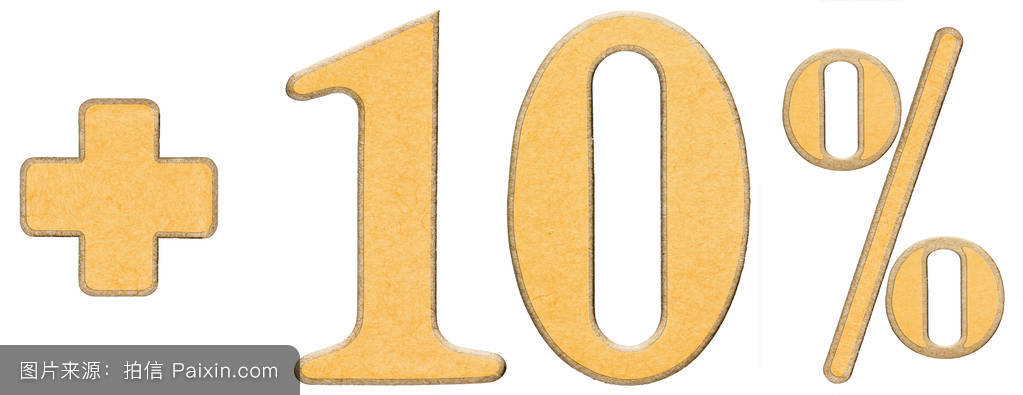 利�9.���zh�c._百分之利,加上10的百分之十,孤立的数字.