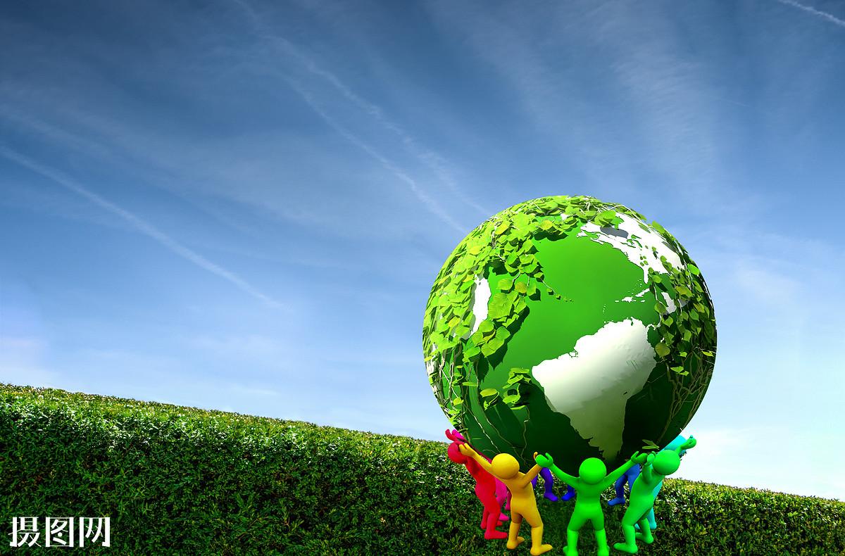 保护环境 人人有责 用英语怎么说?图片