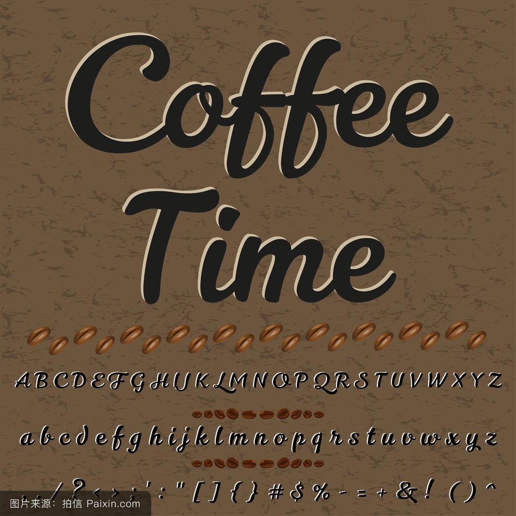 字体脚本字体咖啡时间老式字体字体标签和任何类型的设计矢量字体图片