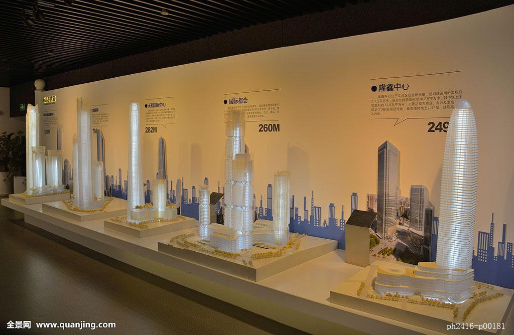 户外,中国,china,重庆,chongqing,雄伟,建筑,中式建筑,重庆地标,地标图片