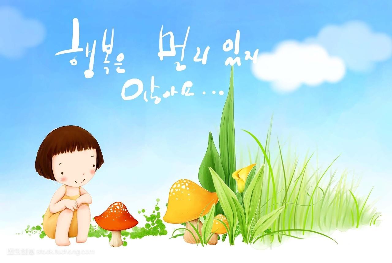 插画,儿童,云,森林,草,幸福,菌菇,女孩,自然,植物,天空,女人,人,环境图片