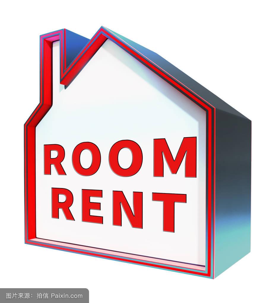 住房,租来的,房租,房屋,房子,财产,家,供出租,办公室,租金,居住,物业图片