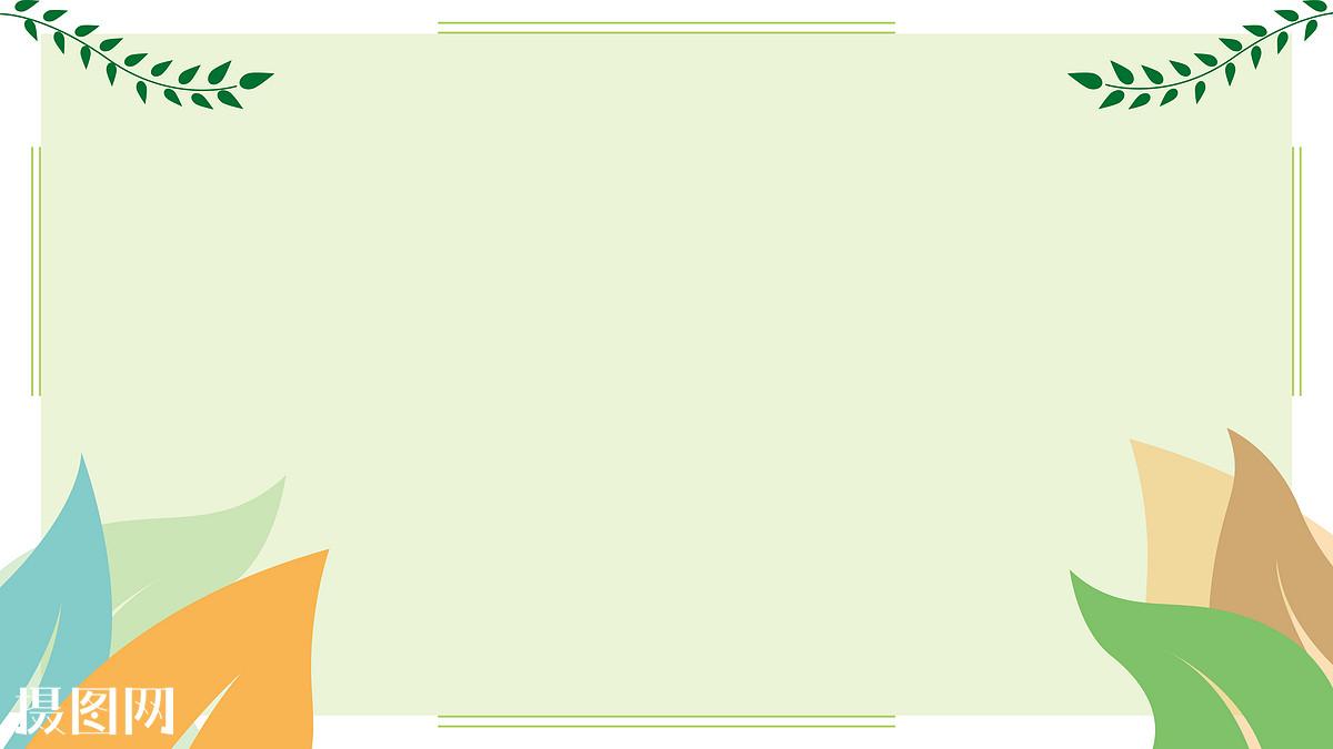信纸边框矢量图__边框相框_底纹边框_矢量图库_昵图图片