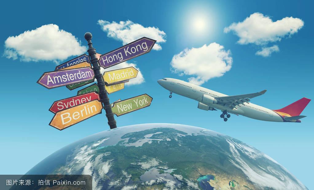 公司旅游横幅_公司旅游_内容聚合图片