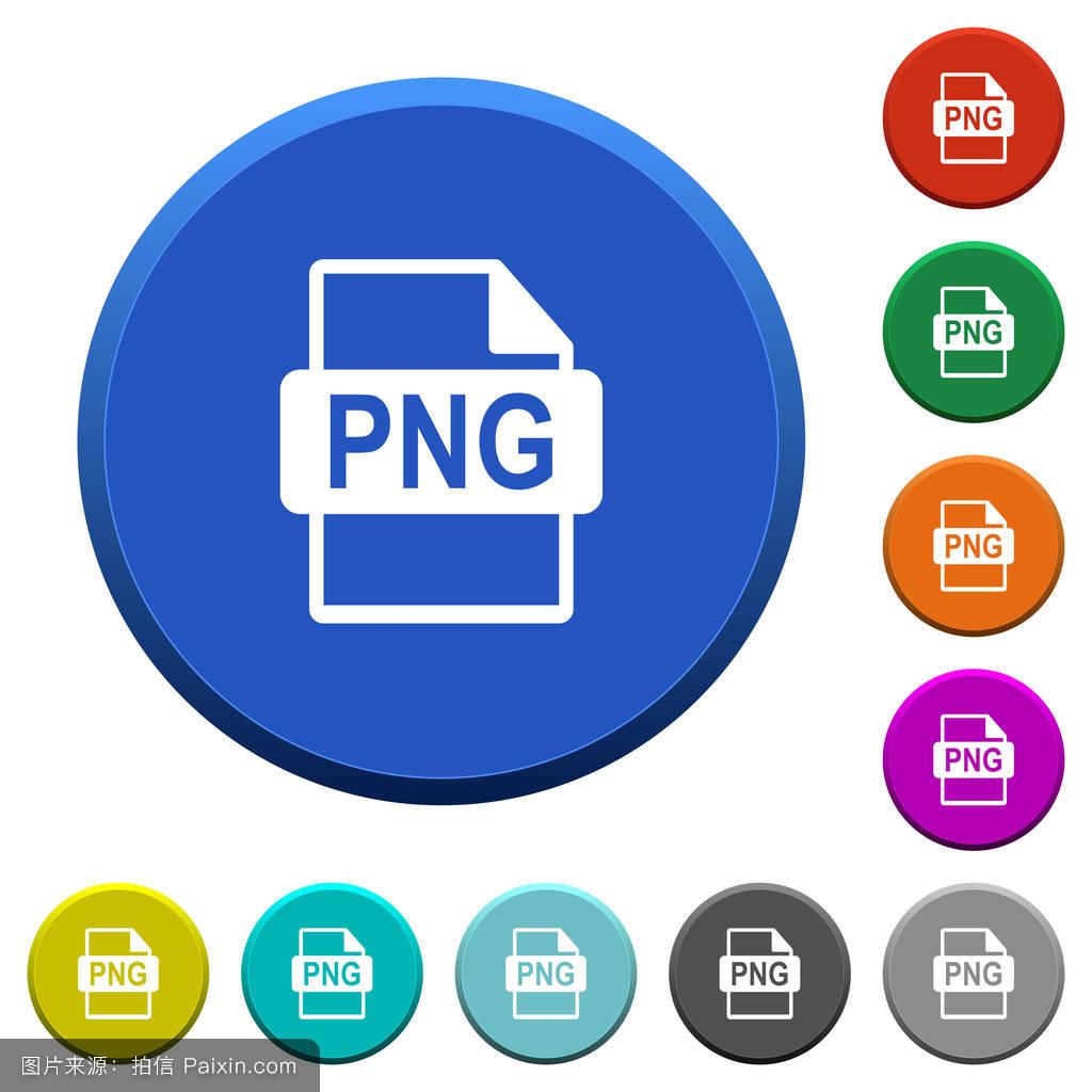 png文件格式的斜面按钮图片