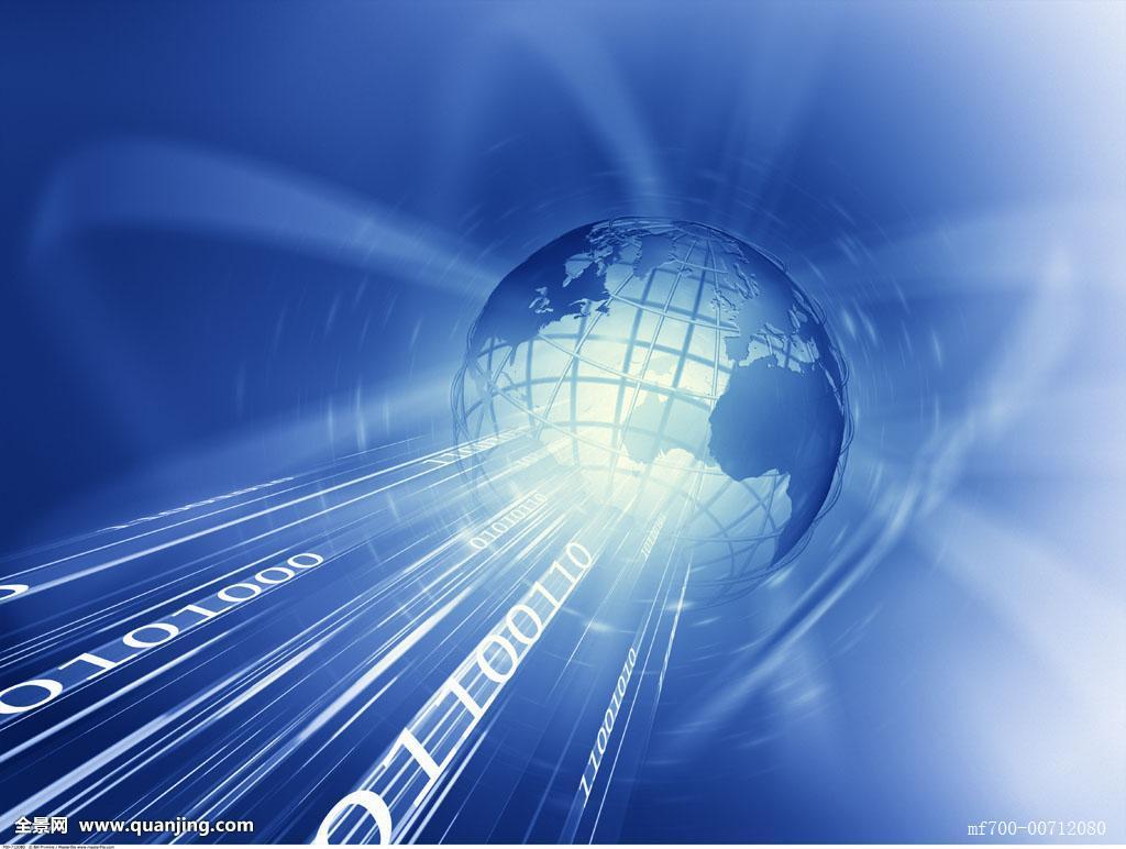 抽象沟通数据国际地球世界蓝色概念数字网络电脑制图电脑