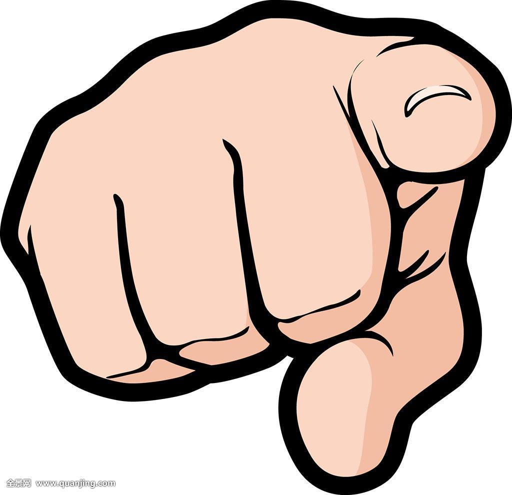 卡通手手指指向矢量插图_表情大全图片