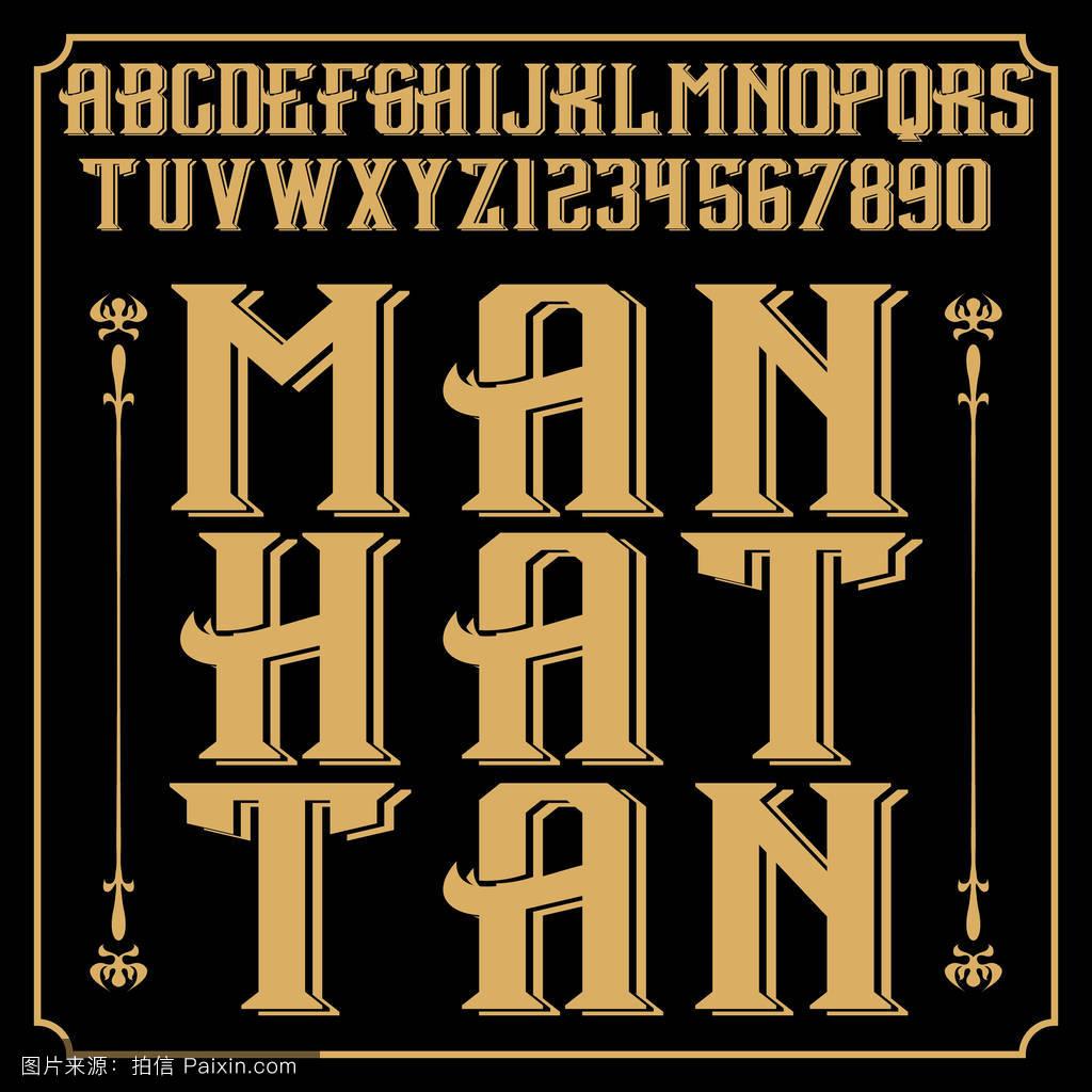 曼哈顿-老式字体图片