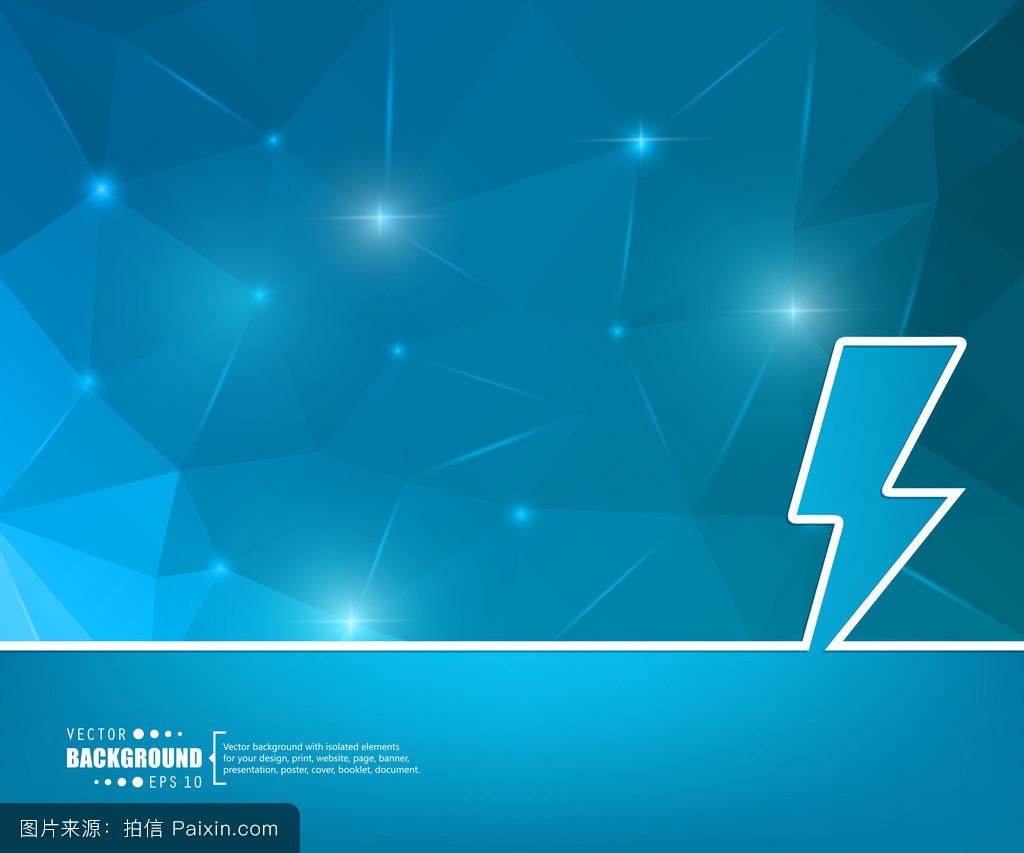 闪电降价只凤凰资讯_迅雷,纹理,标志,现代的,快速的,闪电,背景,平的,线,打雷,指控,多媒体