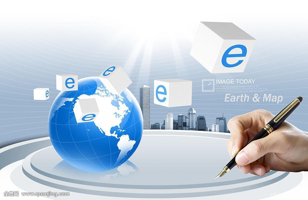 电子商务�zh�_电子商务,全球,图表,城市,设计,钢笔,笔,合成效果,图像