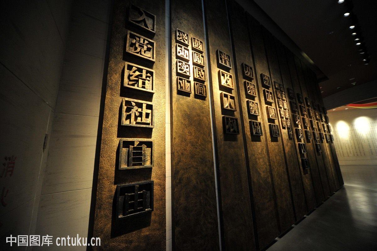 馆_湖北武汉辛亥革命博物馆
