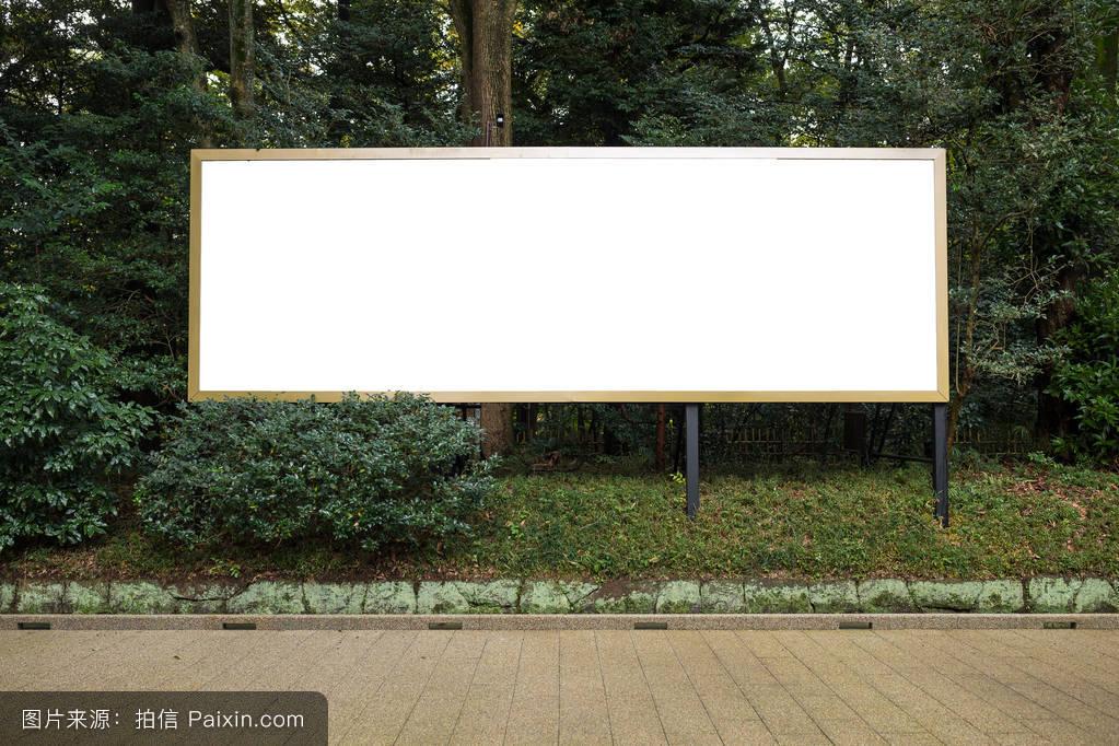 公园广告牌图片