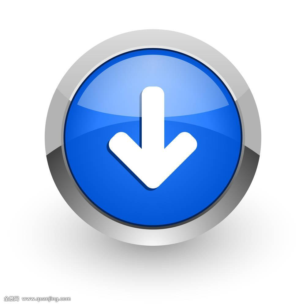 下载_下载,箭头,蓝色,光泽,网络,象征