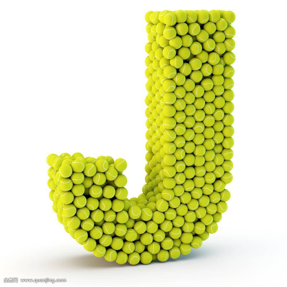 字母j,网球图片