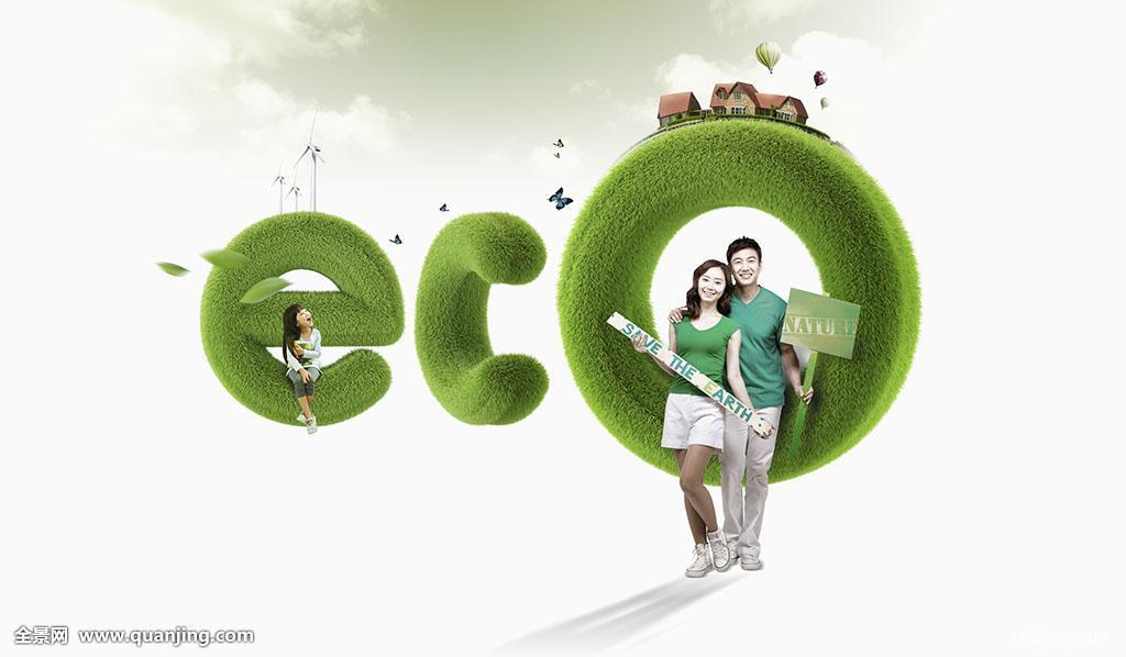 男青年,少妇,青春,正面,房子,愉悦,年轻人,小学生,绿色,情侣,概念图片