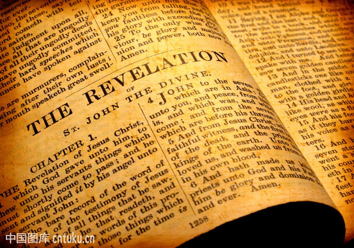 宏,基督教,教堂,旧的,灵性,玫瑰经念珠,祈祷,圣经,十字架,书页,文字图片