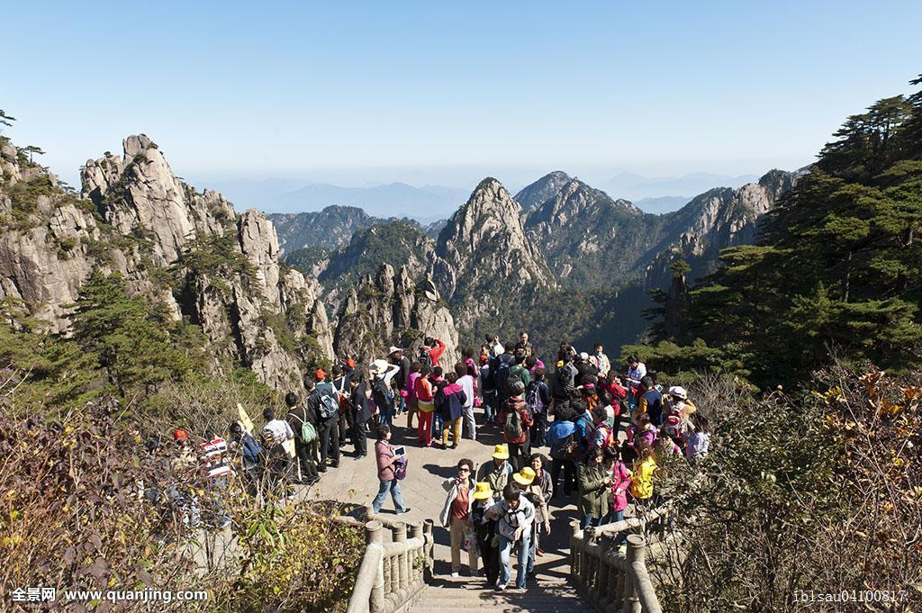 黄山旅游大概多少钱_中国人,旅游,视点,落基山脉,黄山,掸邦,安徽,中国,亚洲