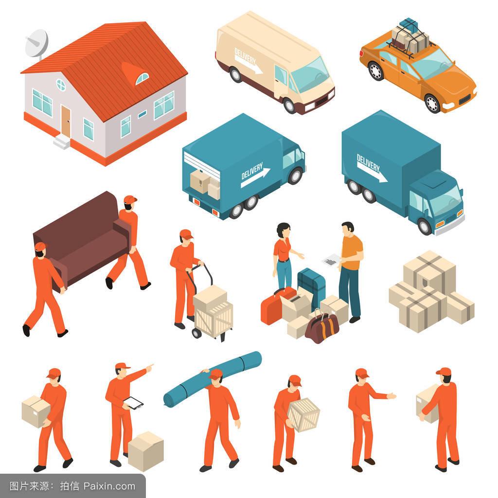 纸箱,容器,商业的,举起,专业的,保险,概念,家庭,负载,房子,公司,装运图片