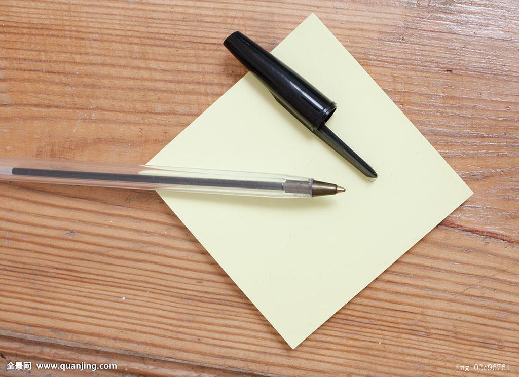 书页,纸,笔,铅笔,提醒,学校,一个,静止,文具,供给,表面,桌子,文字图片