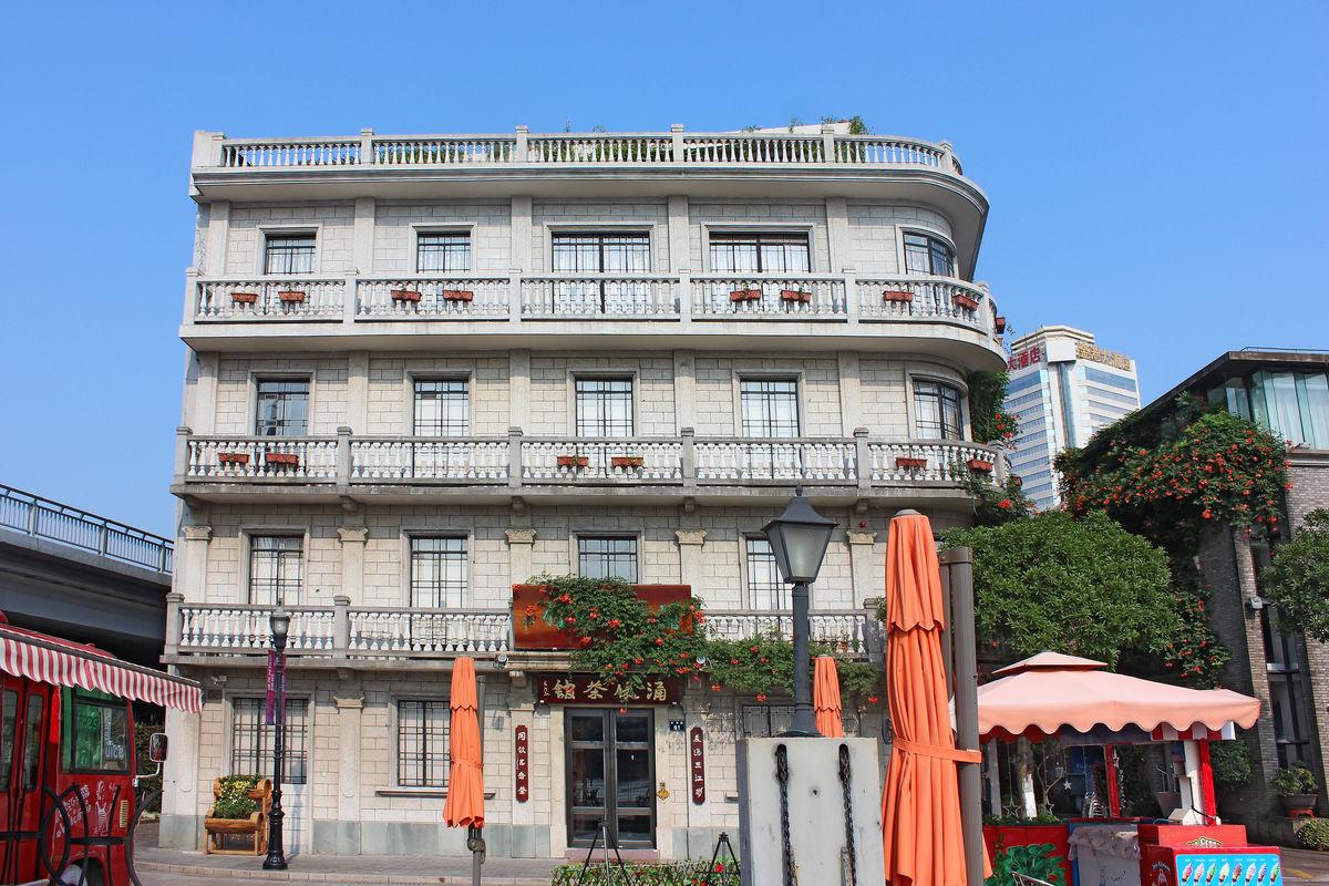 洋楼,仿古建筑,老房子,欧式建筑,宁波老外滩,茶馆,老宅,中式建筑群图片