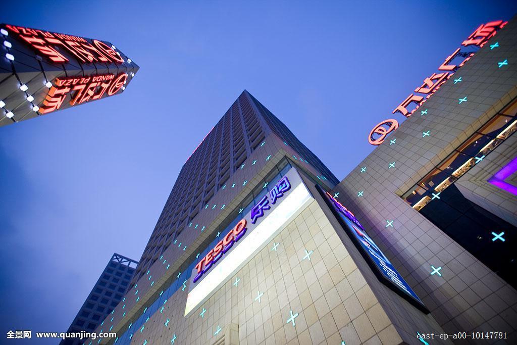 城市类,济南万达广场图片