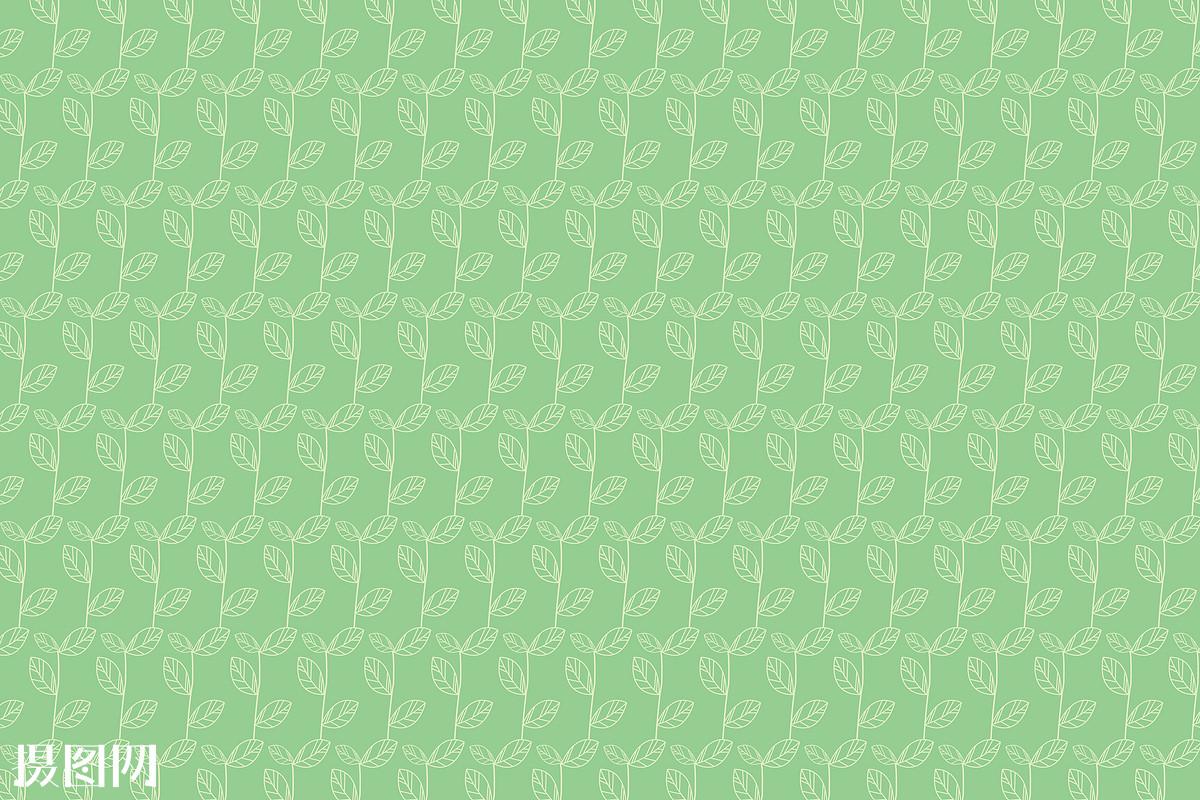 树叶图案,绿色图案设计,绿色底纹,小叶子花纹,纹理,新中式设计,贴图图片
