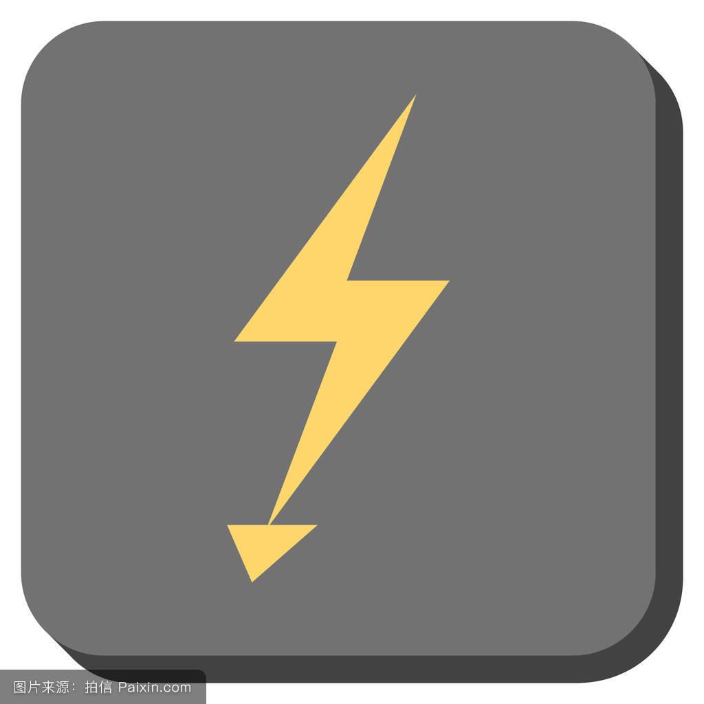 迅雷5图标_黄色灰色,迅雷,设计元素,闪电,平的,打雷,指控,电的,象形文字,罢工