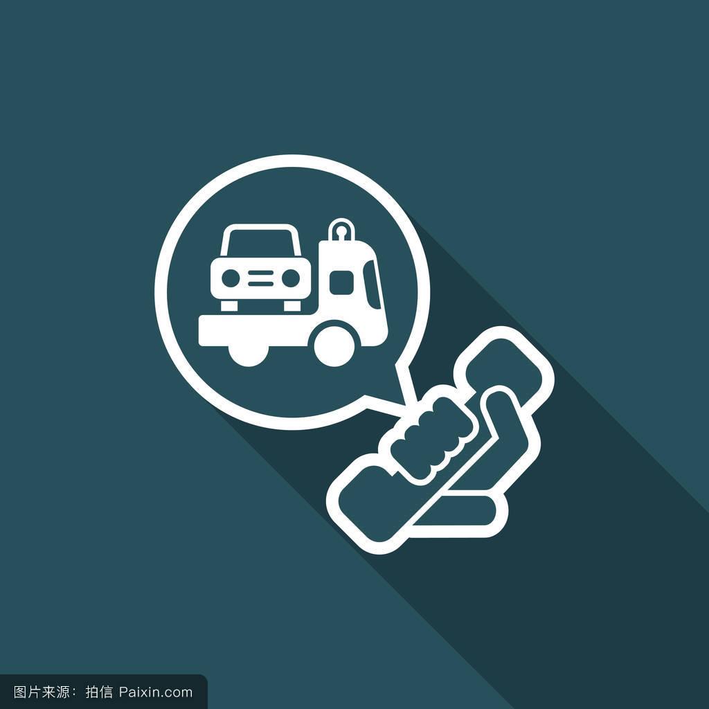 清障车电话图标