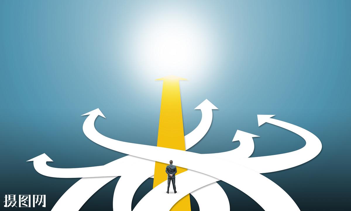 商业,金融,商务,办公,成功,选择,抉择,道路,选择,职场,分叉口,奋斗图片