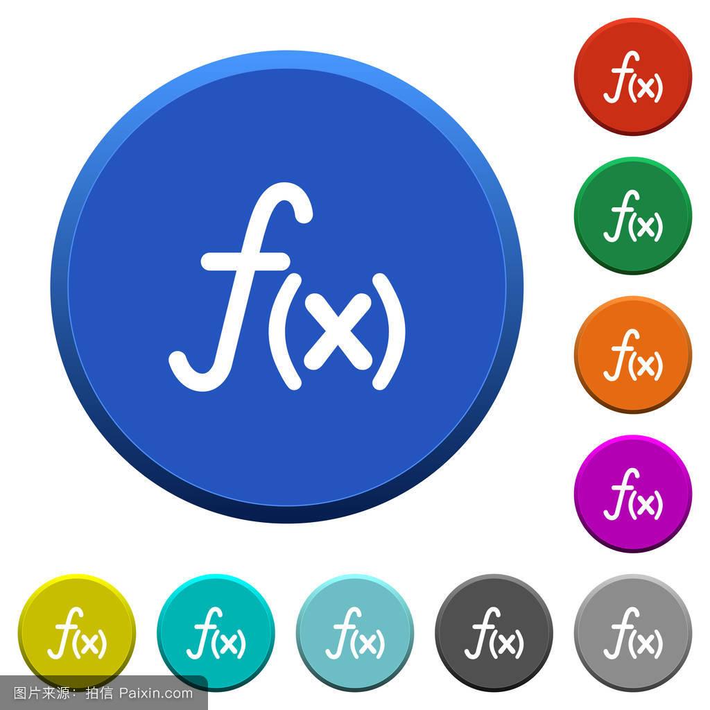 蓝色,变量,fx,图表,无名,计算,桌子,图标,算法,统计,主题,按钮,象形图片