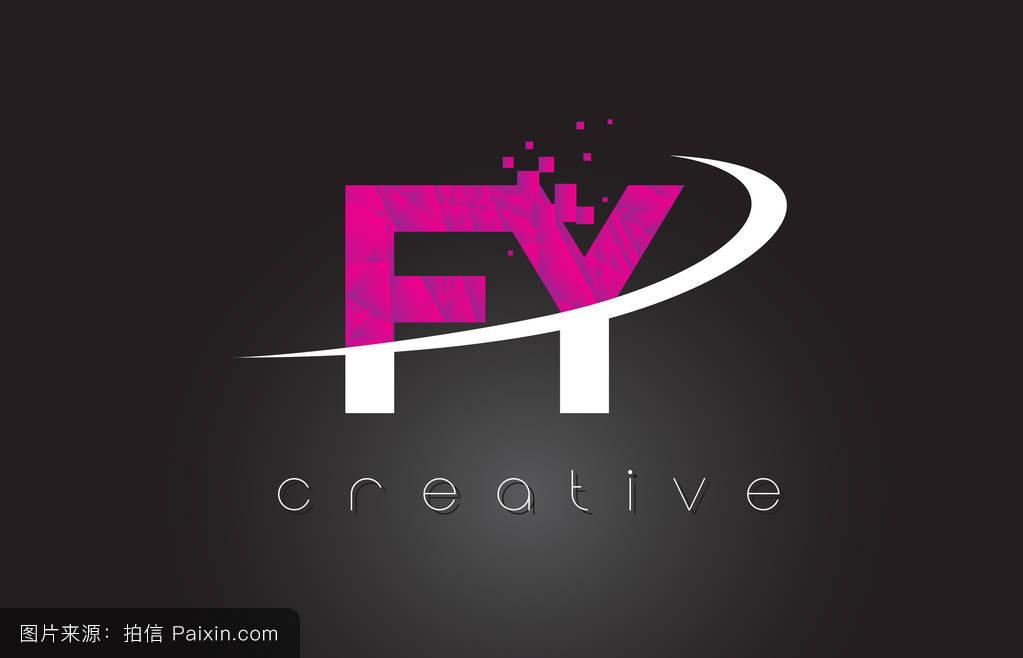 http://www.fydlsoft.com/upload/Image/20140402/20140402170546_82825.png_fy f y创意字母设计�%