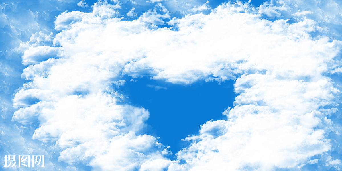心形,天空,心,蓝天,夏天,晴朗,云,云朵,白云,自然,风景,创意图片图片